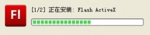 FlashAx 300x70
