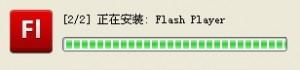 FlashPlayer 300x70