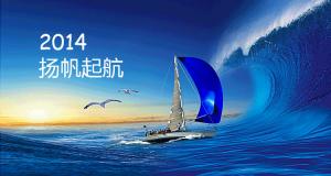 yangfanqihang 300x160
